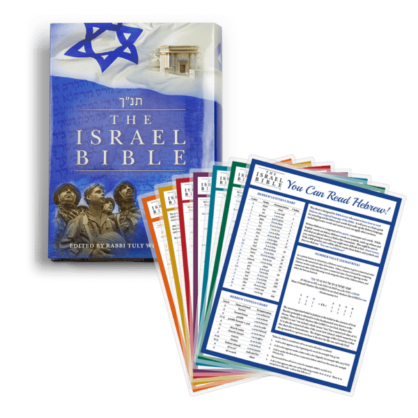 The Israel Bible + Study Sheets