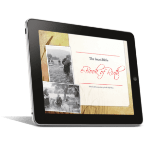 The-Israel-Bible-eBook-The-Book-of-Ruth