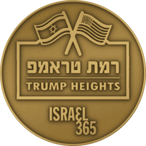 Trump Heights Coin