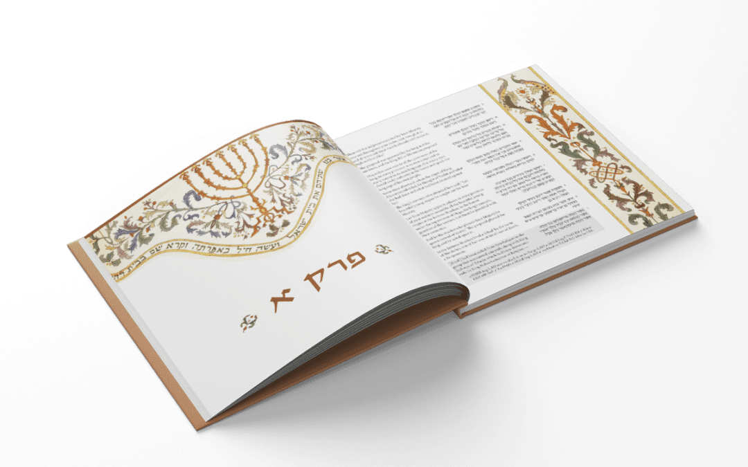 The Israel Bible Scroll of Esther Global